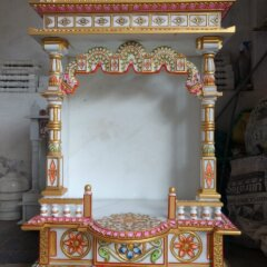 online temple